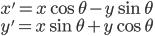 \displaystyle x' = x \cos \theta - y \sin \theta \\ y' = x \sin \theta + y \cos \theta