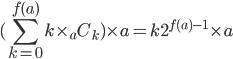 \displaystyle (\sum_{k=0}^{f(a)} k \times {}_a C_k)\times a = k2^{f(a)-1}\times a
