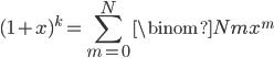 \displaystyle (1 + x)^k = \sum_{m=0}^N \binom Nm x^m