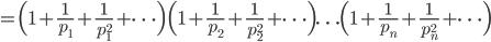 \displaystyle = \Bigl(1 + \frac{1}{p_1} + \frac{1}{p_1^2} + \cdots\Bigr)\Bigl(1 + \frac{1}{p_2} + \frac{1}{p_2^2} + \cdots\Bigr) \ldots\Bigl(1 + \frac{1}{p_n} + \frac{1}{p_n^2} + \cdots\Bigr)