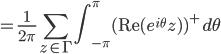 \displaystyle = \frac{1}{2\pi} \sum_{z \in \Gamma} \int _{-\pi} ^{\pi} (\mathrm{Re}( e^{i \theta} z)) ^+ \: d\theta