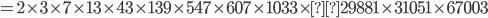 \displaystyle = 2 \times 3 \times 7 \times 13 \times 43 \times 139 \times 547 \times 607 \times 1033 \times29881 \times 31051 \times 67003