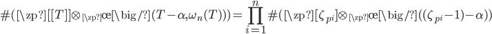 \displaystyle \#(\zp[[T]] \otimes_{\zp} \o \big/ (T-\alpha, \omega_n(T))) = \prod_{i=1}^{n} \# (\zp[\zeta_{p^i}] \otimes_{\zp} \o \big/ ( (\zeta_{p^i} - 1) - \alpha) )