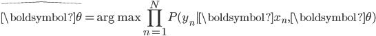 \displaystyle \hat{\boldsymbol{\theta}} = \arg \max \prod_{n=1}^{N} P(y_n | \boldsymbol{x}_n, \boldsymbol{\theta})