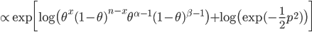 \displaystyle \propto \exp\biggl[\log \bigl( \theta^x (1-\theta)^{n-x} \theta^{\alpha-1} (1-\theta)^{\beta-1} \bigr)+\log \bigl( \exp(-\frac{1}{2}p^2) \bigr) \biggr]