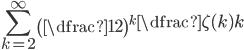 \displaystyle \sum_{k=2}^{\infty } \left( \dfrac{1}{2} \right) ^{k} \dfrac{\zeta (k)}{k}