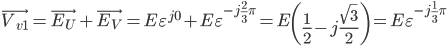 \displaystyle \vec{V_{v1}} = \vec{E_U} + \vec{E_V} = E \varepsilon ^{j0} + E \varepsilon ^{-j\frac{2}{3}\pi} = E \left( \frac{1}{2} -j\frac{\sqrt{3}}{2} \right) = E \varepsilon ^{-j\frac{1}{3}\pi}