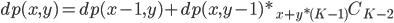 \displaystyle dp(x,y) = dp(x-1,y) + dp(x,y-1) * {}_{x+y*(K-1)} C_{K-2}