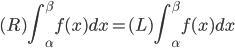 \displaystyle{ (R) \int_{\alpha}^{\beta} f(x) dx = (L) \int_{\alpha}^{\beta} f(x) dx }