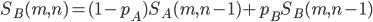 \displaystyle{ S_B (m,n) = (1-p_A) S_A (m,n-1) + p_B S_B(m,n-1) }