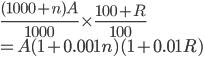 \frac{(1000+n)A}{1000}\times\frac{100+R}{100}\\ =A(1+0.001n)(1+0.01R)