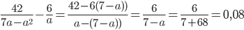 \frac{42}{7a-a^{2}}-\frac{6}{a}= \frac{42-6(7-a))}{a-(7-a))}=\frac{6}{7-a}=\frac{6}{7+68}=0,08