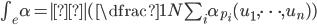 \int_{e}\alpha = |σ|(\dfrac{1}{N}\sum_{i}\alpha_{p_{i}}(u_{1}, \cdots, u_{n}))