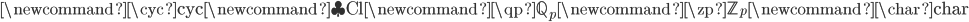 \newcommand{\cyc}{{\rm cyc}} \newcommand{\cl}{{\rm Cl}} \newcommand{\qp}{{\mathbb{Q}_p}} \newcommand{\zp}{{\mathbb{Z}_p}} \newcommand{\char}{{\rm char}}