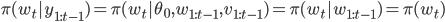 \pi(w_t|y_{1:t-1}) = \pi(w_t|\theta_0, w_{1:t-1}, v_{1:t-1}) = \pi(w_t|w_{1:t-1}) = \pi(w_t)