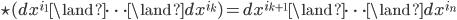 \star(dx^{i_{1}}\land \cdots \land dx^{i_{k}}) = dx^{i_{k+1}}\land \cdots \land dx^{i_{n}}