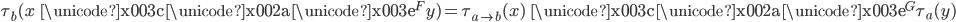 \tau _ b ( x\ \mathtt{ \unicode{x003c} \unicode{x002a} \unicode{x003e}} ^ F y ) = \tau _ {a \to b} (x)\ \mathtt{ \unicode{x003c} \unicode{x002a} \unicode{x003e}} ^ G \tau _ a (y)