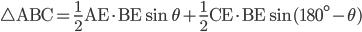 \triangle {\rm ABC}=\frac{1}{2}{\rm AE} \cdot {\rm BE} \sin \theta + \frac{1}{2} {\rm CE} \cdot {\rm BE} \sin (180^\circ - \theta)