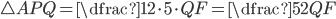 \triangle APQ=\dfrac{1}{2}\cdot 5\cdot QF=\dfrac{5}{2}QF