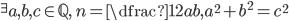 ^{\exists} a,b,c \in \mathbb{Q} ,\ n=\dfrac{1}{2}ab, a^2+b^2=c^2