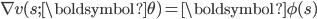 { \nabla v (s; \boldsymbol{\theta}) = \boldsymbol{\phi} (s) }