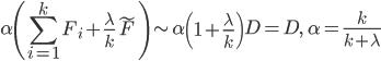 {\displaystyle \alpha \left( \sum_{i=1}^k F_i + \frac{\lambda}{k} \tilde{F} \right) \sim \alpha \left( 1 + \frac{\lambda}{k} \right) D = D, \quad \alpha = \frac{k}{k + \lambda} }