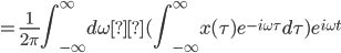 {\displaystyle = \frac{1}{2\pi} \int_{-\infty}^{\infty} d\omega(\int_{- \infty}^{\infty} x(\tau) e^{-i \omega \tau} d\tau ) e^{i \omega t} }