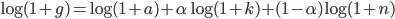 {\displaystyle \log{(1+g)} = \log{(1+a)} + \alpha\log{(1+k)} + (1-\alpha)\log{(1+n)}}