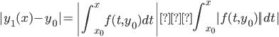 {\displaystyle |y_1(x)-y_0|=\left|\int_{ x_0}^{x }f(t,y_0)dt\right|≦\int_{ x_0}^{x }|f(t,y_0)||dt|}