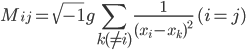{\displaystyle M_{ij} = \sqrt{-1}g\sum_{k (\neq i)}\frac{1}{(x_i - x_k)^2}\quad (i = j)}