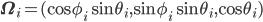 {\mathbf{\Omega}_i = (\cos\phi_i\sin\theta_i,\sin\phi_i\sin\theta_i,\cos\theta_i)}