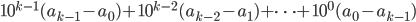 {10^{k-1}(a_{k-1}-a_{0}) + 10^{k-2}(a_{k-2}-a_{1}) + \dots + 10^{0}(a_{0}-a_{k - 1})}