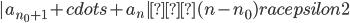 | a_{n_0 + 1} + cdots + a_n| < (n - n_0 ){rac{epsilon}{2}}