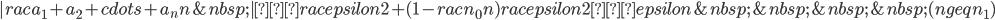 | rac{a_1+a_2+cdots+a_n}{n}| < rac{epsilon}{2} + (1 - rac{n_0}{n} ) rac{epsilon}{2} < epsilon  ( n geq n_1 )