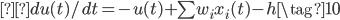 τdu(t)/dt = -u(t) + \sum_{} w_i x_i(t) - h \tag{10}