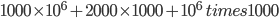 1000 \times 10^6 + 2000 \times 1000 + 10^6 \ times 1000