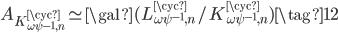 A_{K_{\omega \psi^{-1}, n}^{\cyc}} \simeq \gal(L_{\omega \psi^{-1}, n}^{\cyc}/K_{\omega \psi^{-1}, n}^{\cyc}) \tag{12}