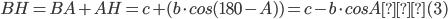 BH = BA + AH = c + (b \cdot cos(180 - A)) = c - b \cdot cos A …(3)