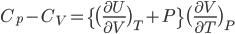 C_{p}-C_{V}=\big\{\big( \frac{ \partial U}{ \partial V} \big)_{T}+P\big\}\big(\frac{ \partial V}{ \partial T}\big)_{P}