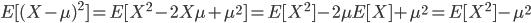 E[(X-\mu)^2] = E[X^2 - 2X\mu + \mu^2] = E[X^2]-2\mu E[X]+\mu^2 = E[X^2] - \mu^2
