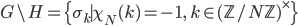 G\backslash H = \{ \sigma_k \mid \chi_N(k) = -1, \; k \in (\mathbb{Z}/N\mathbb{Z})^\times \}