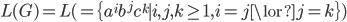 L(G) = L (= \{ a^{i} b^{j} c^{k} \mid i, j, k \ge 1, i = j \lor j = k \})