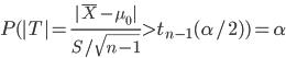 P(|T| = \frac{|\bar{X}-\mu_0|}{S/\sqrt{n-1}} > t_{n-1} (\alpha/2) ) = \alpha