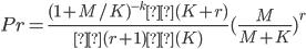 Pr = \frac{(1+M/K)^{-k}Γ(K+r)}{Γ(r+1)Γ(K)}(\frac{M}{M+K})^{r}