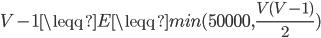 V-1 \leqq E \leqq min(50000, \frac{V(V-1)}{2})
