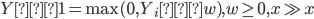 Y′1 = \max(0, Y_i − w),~ w \ge 0, ~x \gg x