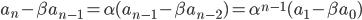 a_{n}-\beta a_{n-1}=\alpha (a_{n-1}-\beta a_{n-2})=\alpha ^{n-1}(a_{1}-\beta a_{0})