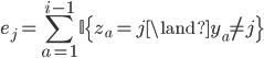 e_j = \displaystyle \sum^{i-1}_{a=1} \mathbb{I} \{ z_a = j \land y_a \neq j \}