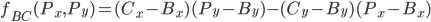 f_{BC}(P_x,P_y) = (C_x - B_x)(P_y - B_y) - (C_y - B_y)(P_x - B_x)
