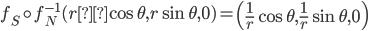 f_S \circ f_N^{-1}(r\cos \theta,r \sin \theta,0)= \left(\frac{1}{r}\cos \theta, \frac{1}{r} \sin \theta , 0 \right)
